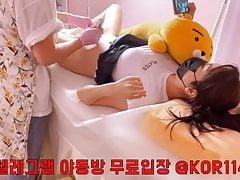 Korean Brazilian Waxing